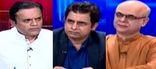 Off The Record (Can Nawaz & Maryam Be Released on Bail?) - 24th October 2019