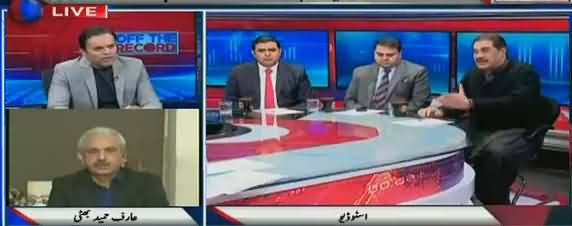 Off The Record | 12th December 2017 | ARY News