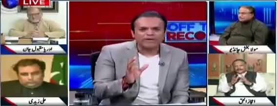 Off The Record (Can Vote Reject Judicial Verdict) - 2nd May 2018