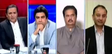 Off The Record (Can Yousaf Raza Gillani Be Disqualified?) - 9th March 2021