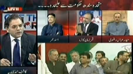 Off The Record (Cancellation of ARY's License By PEMRA, Is Justified?) – 20th October 2014