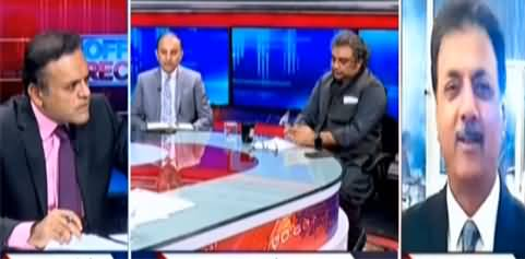 Off The Record (Captain Safdar Arrest Controversy) - 20th October 2020