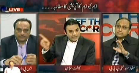 Off The Record (Ch. Aslam Shaheed in Bomb Blast, Who Is Responsible?) - 9th January 2014