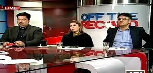 Off The Record (Ch. Nisar Hand Over Evidence Against Altaf Hussian to UK) – 18th March 2015