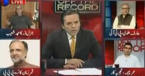 Off The Record (Ch. Nisar Press Conference on Dawn Leaks) - 11th May 2017