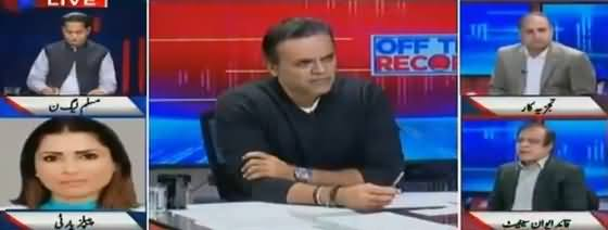Off The Record (Chairman Senate Action Against Fawad Chaudhry) - 15th November 2018