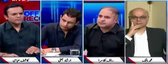 Off The Record (Challenges For Imran Khan) - 29th August 2018