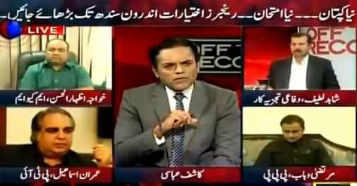 Off The Record (Challenges For New CM Sindh) – 1st August 2016