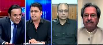 Off The Record (Chaudhry Brothers Stands Against NAB) - 6th May 2020