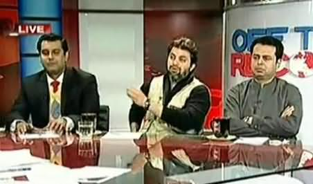 Off The Record (Chaudhry Nisar in Action Against 30th November Call) - 19th November 2014