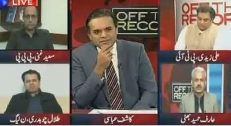 Off The Record (Chaudhry Nisar Ke Ilzamaat) – 28th January 2016