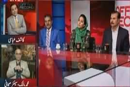 Off The Record (Chaudhry Nisar Kia Karein Ge) – 26th July 2017