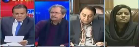 Off The Record (Chief Justice Remarks Against Governor Raj in Sindh) - 31st December 2018