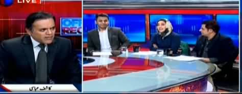 Off The Record (Chief Justice Reply to Imran Khan) - 20th November 2019