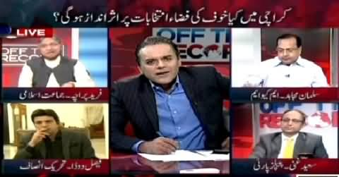 Off The Record (Chinese President Visit & NA-246 By-Election) – 20th April 2015