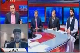 Off The Record (Civil Military Relations) – 16th October 2017