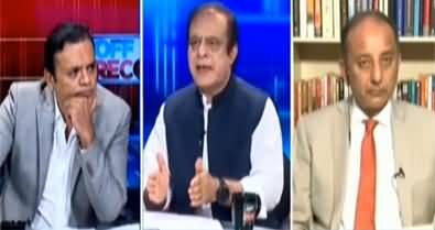 Off The Record (Clash Between PMLN Workers And Police) - 11th August 2020