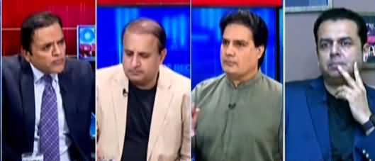 Off The Record (Clear Differences Inside PMLN) - 27th September 2021