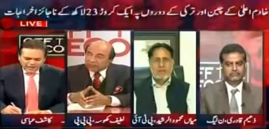 Off The Record (Corruption In Shahbaz Sharif's Foreign Tours) – 2nd March 2016