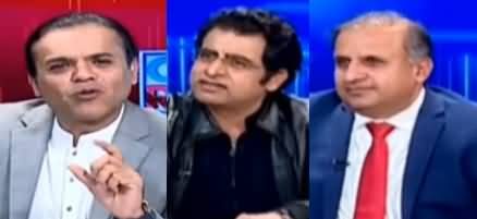 Off The Record (Corruption Increased in Pakistan?) - 23rd January 2020
