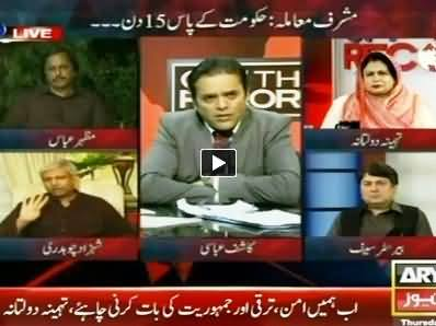 Off The Record (Court Orders To Remove Musharraf Name From ECL) – 12th June 2014