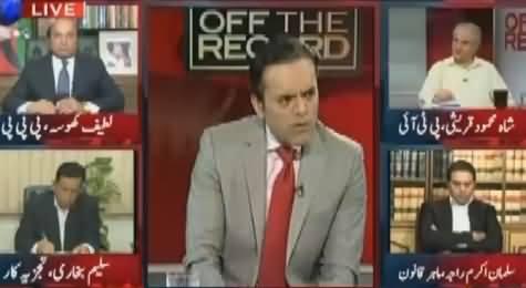 Off The Record (Credit Kis Ka Raheel Sharif & Nawaz Sharif) – 6th April 2017