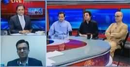 Off The Record (Dailymail Story About Shahbaz Sharif) – 15th July 2019