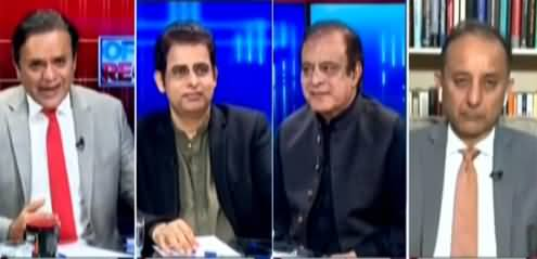 Off The Record (Daska By-Election, Differences in PTI) - 24th February 2021