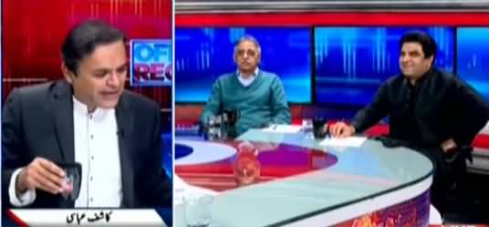 Off The Record (Daska Election, Changing Narratives) - 23rd February 2021