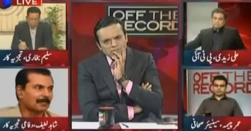Off The Record (Dawn Leaks, Pervez Rasheed Cleared) – 25th April 2017