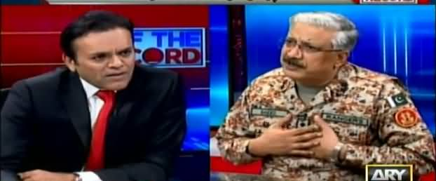 Off The Record (DG Rangers Exclusive Interview) - 22nd October 2018