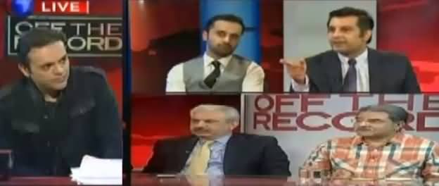Off The Record (Dharna Postponed, Who is Winner, PTI or PMLN?) – 1st November 2016