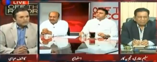 Off The Record (Did Nawaz Sharif Took Money From Usama Bin Laden) - 9th May 2017