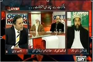 Off The Record (Differences Before the Dialogues) – 4th February 2014