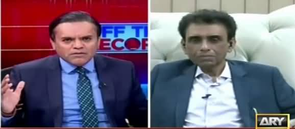 Off The Record (Differences in MQM) - 12th February 2018