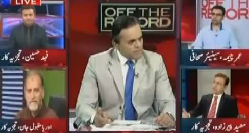 Off The Record (Differences in PMLN After Panama JIT Report) – 13th July 2017