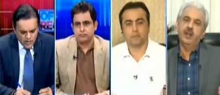 Off The Record (Differences in PMLN Regarding Azadi March) - 10th October 2019