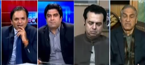 Off The Record (Differences in PTI on Senate Election) - 15th February 2021