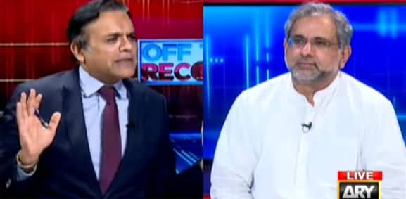 Off The Record (Differences Inside PMLN, When Nawaz Sharif Will Come Back?) - 9th September 2021