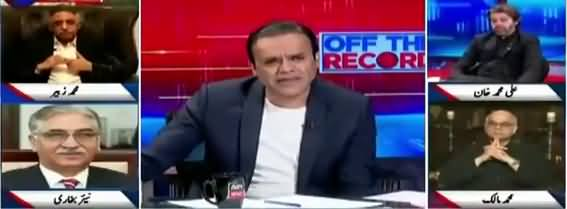 Off The Record (Does Opposition Want To Topple Govt) - 21st November 2018