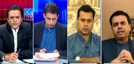 Off The Record (Does PMLN Agree with Ayaz Sadiq's Statement) - 29th October 2020