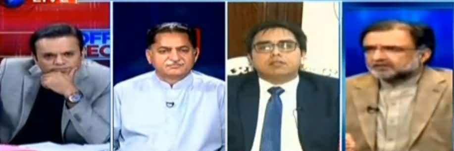 Off The Record (Dollar Rate Increased, Opposition Ready on Protest) - 16th May 2019