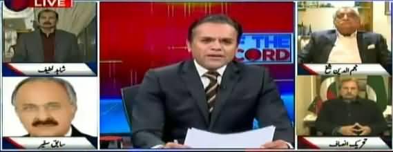 Off The Record (Donald Trump Ki Pakistan Ko Dhamkian) - 1st January 2018