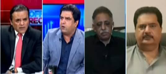 Off The Record (Dr. Abdul Qadeer Khan, PDM) - 11th October 2021