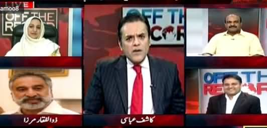Off The Record (Dr. Asim Is Corrupt To The Core - Zulfiqar Mirza) – 1st September 2015