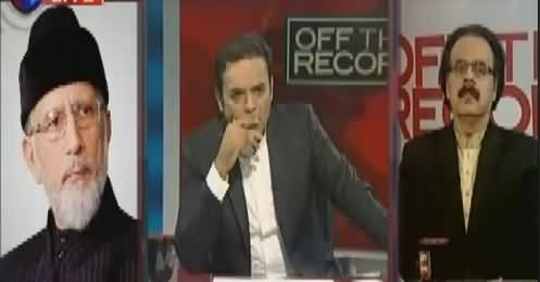 Off The Record (Dr. Tahir ul Qadri Will Join PTI's Islamabad March..??) – 24th October 2016