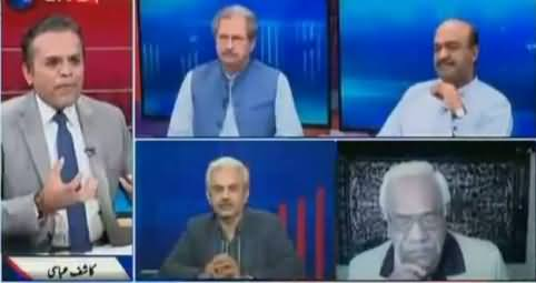 Off The Record (Ehtasab Adalat Mein Nawaz Sharif Ki Paishi) - 7th November 2017