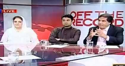 Off The Record (Ehtisab Par Sab Corrupt Ikathe Ho Jaate hain - Imran Khan) - 21st October 2015