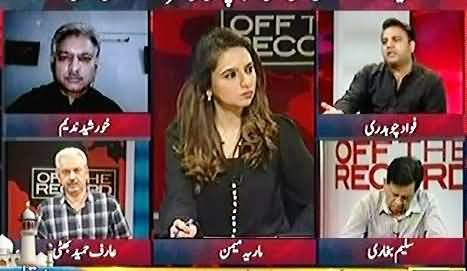 Off The Record (Eid Ke Baad Kya Hoga?) – 12th September 2016