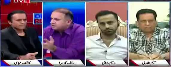 Off The Record (Election Aur Siasat) - 18th July 2018